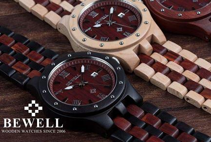 木製腕時計のおすすめブランド「Bewell」