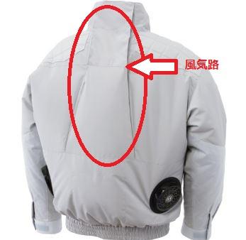 空調服のサイズの選び方