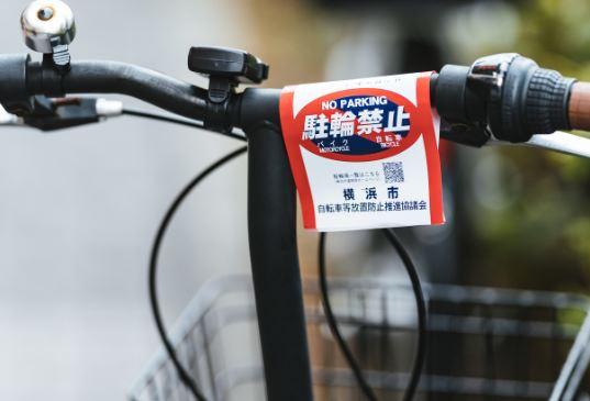 新型コロナ対策で自転車通勤を始める人へ
