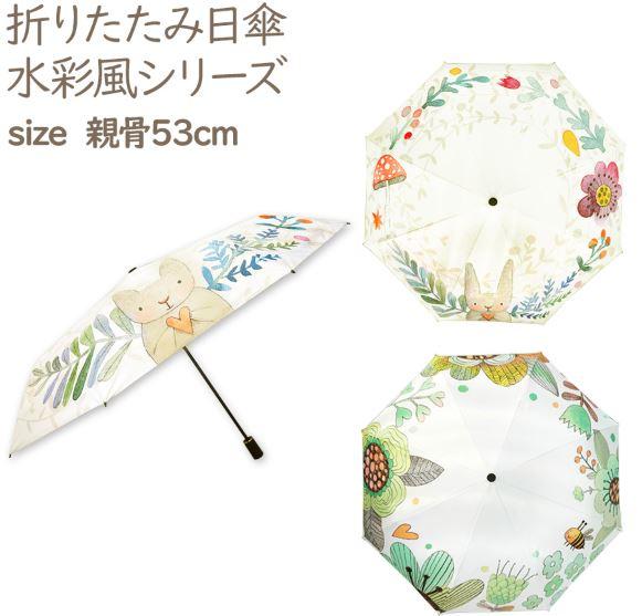 女の子に人気の子ども用日傘